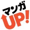 マンガUP!レビュー【無料でなろうコミカライズが読める漫画アプリ!】